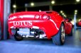 Photo1: {Lotus Elise Rover 18k Exhaust Muffler] Cat-back F1 Sound Valvetronic Exhaust System (1)