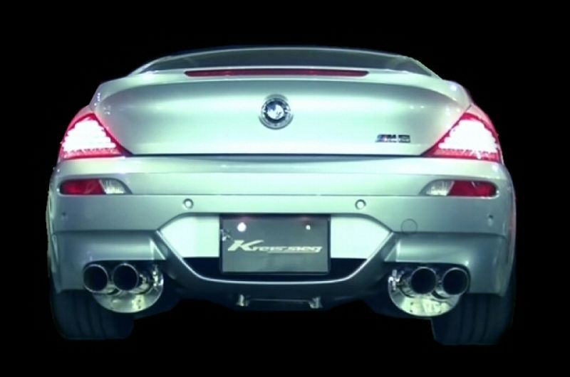 Photo1: [BMW E63 M6 Exhaust Muffler] First Cat-back F1 Sound Valvetronic Exhaust System