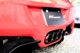 Photo18: [Ferrari 458 Exhaust Muffler] F1 Sound Valvetronic Exhaust System Super Howling Ver. (18)