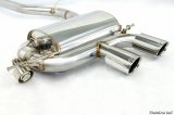 [VW Golf R32 Exhaust Muffler] Cat-back F1 sound Valvetronic Exhaust System