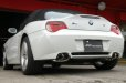 Photo1: [BMW E85 Z4M Exhaust Muffler] First Cat-back F1 Sound Valvetronic Exhaust System (1)