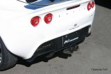 [Lotus Exige Exhaust Muffler] Cat-back F1 Sound Valvetronic Exhaust System